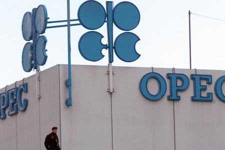 OPEC Azərbaycan üzrə proqnozunu açıqladı –Hasilat 10 min barel azalacaq