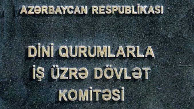"""""""Gəncədəki iğtişaşın dinlə əlaqəsi yoxdur"""" – RƏSMİ"""