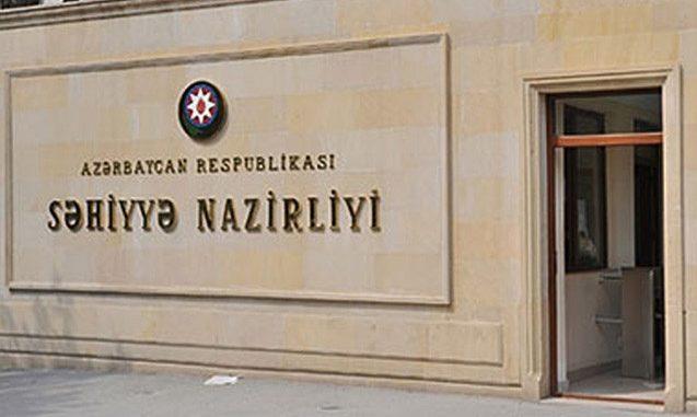 Topçubaşov adına Klinik Cərrahiyyə Elmi-Tədqiqat İnstitutunda millətin faciəsi var!! Cənab Nazir-VİDEO