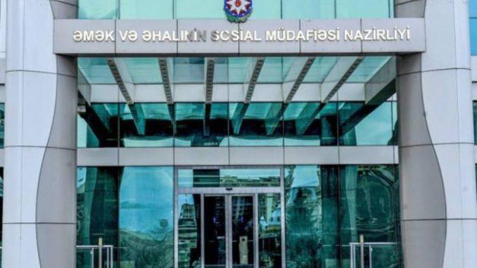 DOST mərkəzinin fəaliyyət istiqamətləri açıqlandı