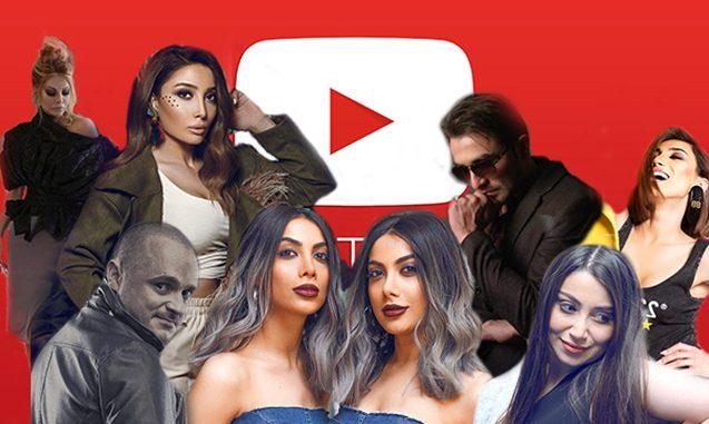 """Müğənnilərimizin """"Youtube"""" saxtakarlığı – Milyonlara inanmayın…"""
