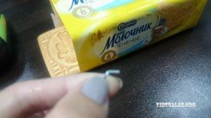 """Bakıda """"Avrora"""" firmasının Ukrayna markasını saxtalaşdırmaqla istehsal etdiyi peçenyedən dəmir qırıntısı çıxdı"""