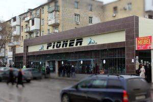 """""""Pioner"""" market müştəriləri aldadır – FOTOFAKT"""