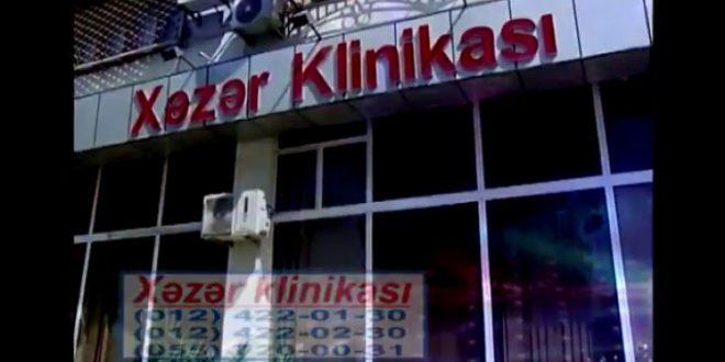 """""""Xəzər"""" klinikasında ölüm: mərhumun ailəsi şikayətçidir, iş prokurorluqda araşdırılır-FOTOLAR"""
